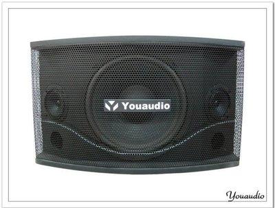 【尼克放心】五大城市面交! Youaudio SP-268 10吋專業卡拉OK喇叭 來電優惠價