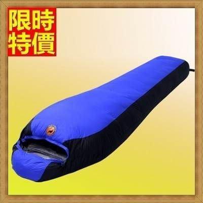 睡袋 單人睡袋 快速收納-成人戶外露營防水白鴨絨登山用品3色71q10【獨家進口】【米蘭精品】