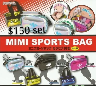 (Jccyshop) 全新 J.Dream正版 Mini Sports Bag運動背包扭蛋 全套5款 齊蛋紙 書包 旅行 背囊 運動袋 陸運會 adidas