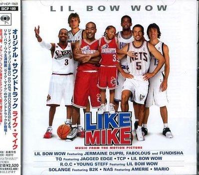 K - Like Mike Original Soundtrack  小鬼魔鞋 - 日版 - NEW
