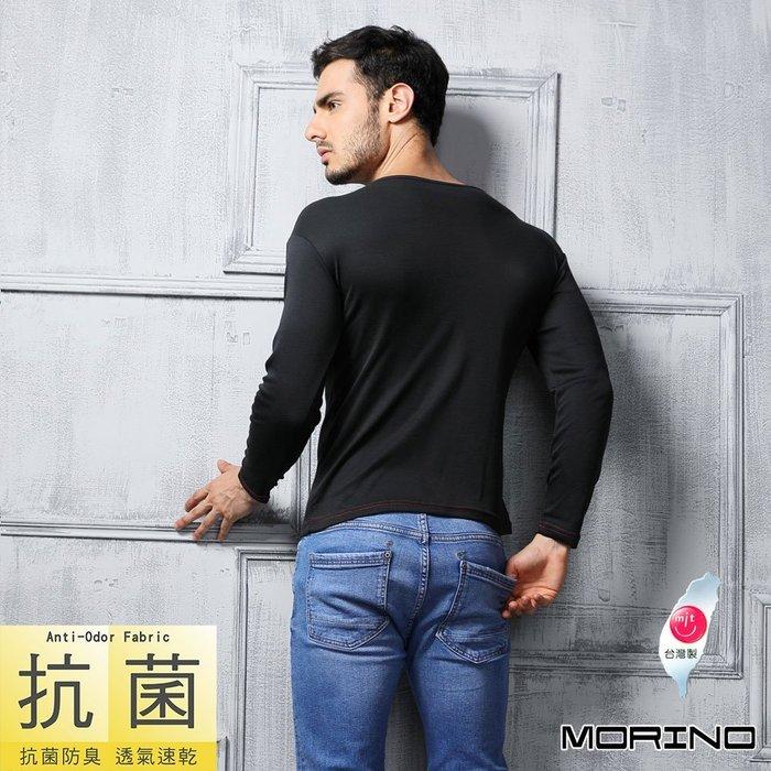 【MORINO摩力諾】抗菌防臭速乾長袖衫 T恤(超值2入組) 免運