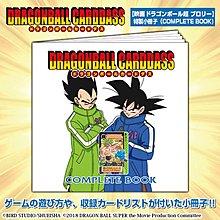 [現貨] 全新 日版 龍珠 DRAGON BALL CARDDASS 龍珠超劇場版:布洛尼 COMPLETE BOX