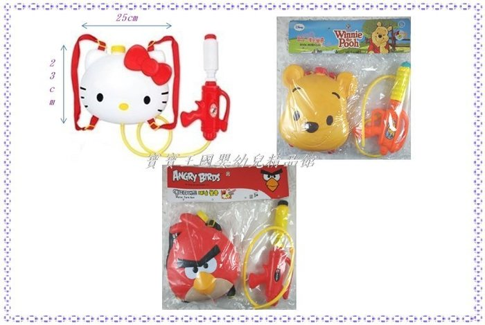 【寶寶王國】韓國 背包水槍噴射槍 氣壓水槍 水槍 背包kitty 米奇 米妮 維尼 安寶 多款