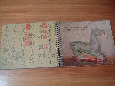鄉土情紀實館]1968 APPOINTMENT DIARY REPUBLIC OF CHINA~附台灣風土民情風景等照片