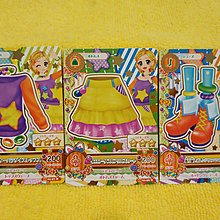 港版 Aikatsu! 偶像活動 星夢學園卡season 4 vol.1 N set (01-57,58,59)