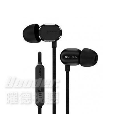 【曜德】AKG N20U 黑色 入耳式 耳道式耳機