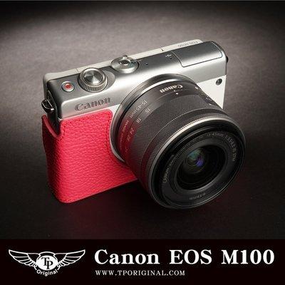 【台灣TP】Canon EOS-M100  EOS-M200  EOSM200 相機套 真皮 底座 相機包 相機皮套