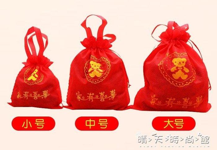 結婚喜糖袋子大小無紡布滿月寶寶喜蛋糖果通用手提袋子約50個
