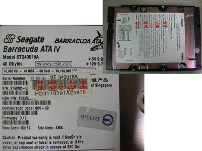 【登豐e倉庫】 F534 Seagate ST340016A 40G IDE 早期系統 救資料 檔案救援