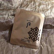 Radiant Regenerating Gold Concentrate Mask WHOO后 天氣丹華炫 黃金精華安瓶面膜 (1片)