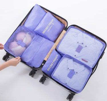 倉庫笨熊  加厚7件組旅行收納袋 另有多樣店面熱銷款一樣全新特賣