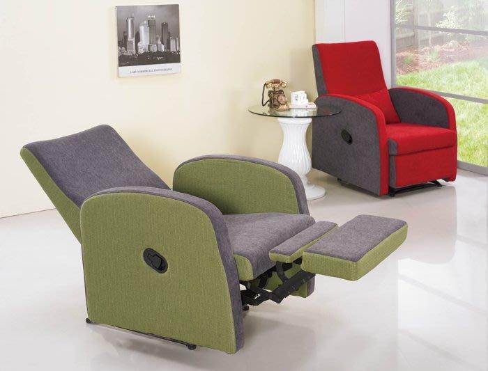 【DH】商品編號BC159-1商品名稱灰/綠沙發躺椅(圖一)備有紅/灰色可選.放鬆身心疲憊.經典設計.主要地區免運費