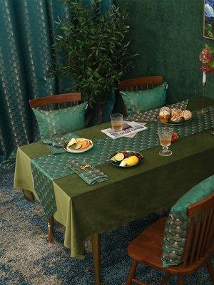 SUNNY雜貨-美式純色桌布皇家絲絨餐桌布歐式現代簡約茶幾布臺布桌旗輕奢#防塵罩#家居用品