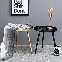 〖洋碼頭〗北歐創意個性客廳茶几擺件軟裝飾品房間臥室簡約時尚收納桌擺設小 fjs535