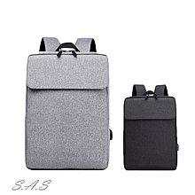 SAS 減壓肩背電腦包 電腦包後背包 USB電腦包 雙肩厚背包 商務背包 多功能背包 帆布肩背包 大容量多功能【660】