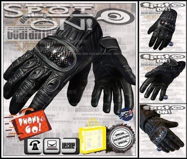 Spot ON - JSG02 真皮 CARBON 手套*1/3 護挽保護! 頂克150 HID RCV ROSSI