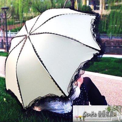 太陽傘蕾絲雨傘女防曬防紫外線小清新黑膠韓國遮陽傘折疊晴雨兩用 【優優家居】