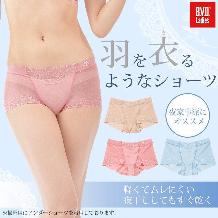 現貨 日本B.V.D. Ladies 輕量透氣內褲