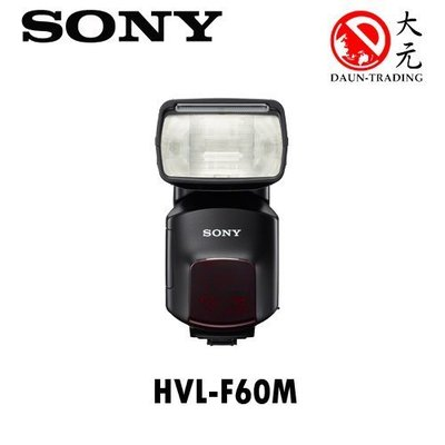 *大元 台南*【補貨中】SONY HVL - F60M 閃光燈 平輸 閃燈
