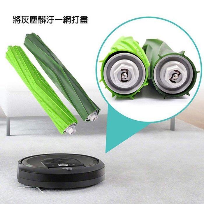 🚚【限量促銷】掃地機耗材iRobot Roomba(i7/i7 Plus/E5/E6/E7)掃地機器人主刷 膠刷