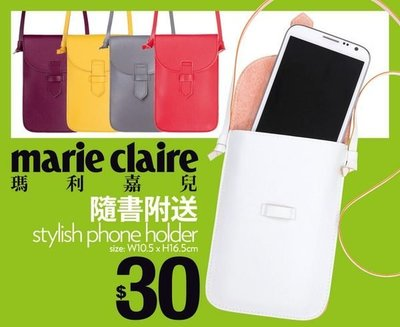 MARIE CLAIRE  STYLISH PHONE HOLDER