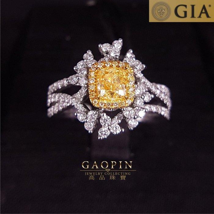 高品珠寶】GIA64分黃鑽石戒指 #2339