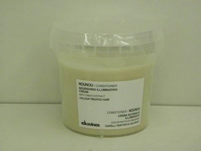 香水倉庫~ 特芬莉  暖暖光采輕髮膜 250ML (單瓶特價380元~3瓶免運) 高雄可自取