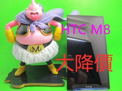 【鎮東手機維修中心】HTC M8 液晶總成..三重國小站...捷運站可到.維修HTC手任何手機問題