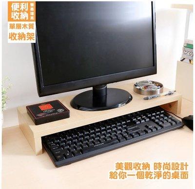 [無法寄超商喔]實木紋螢幕架 桌上架 ...