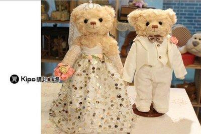 KIPO-泰迪婚紗熊 白紗亮片裙擺 泰迪熊 婚紗熊 NCJ018092A