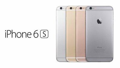 全新未拆 iphone 6s plus 16g--台灣公司貨--i6s+--I6s--全新沒拆封--有店面-另有128G