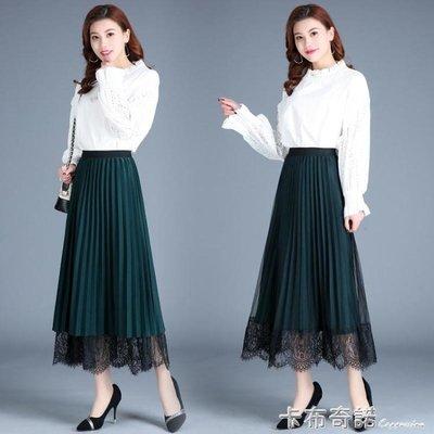 兩面穿半身裙春秋季女裙子新款蕾絲百褶裙中長款a字長裙紗裙 卡布奇诺