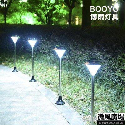 太陽能燈戶外家用草坪燈超亮新農村路燈led庭院燈防水柱頭圍墻壁 【微風廣場】