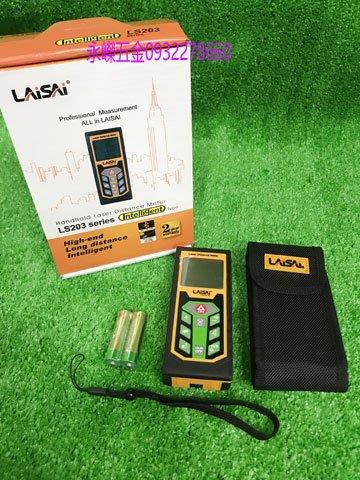 (含稅價)緯軒(底價2800不含稅)LAISAI LS203 綠光型 80M 測距儀 附台坪功能