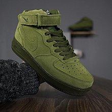 D-BOX Nike Air Force 1 軍綠 麂皮 空軍一號 高筒 復古 運動鞋 慢跑鞋