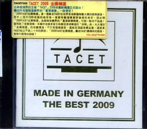 TACET2009金獎精選 / 囊括所有發燒音樂界的「葛萊美獎」一致肯定 --- TACET983