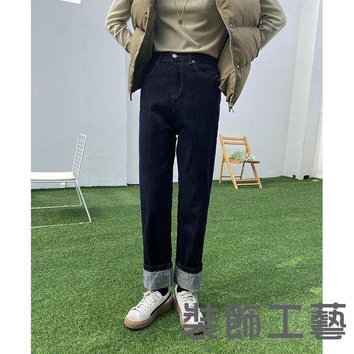 顯腿長復古港風深藍卷邊牛仔褲韓國新款寬松休閑顯瘦挽腳長褲