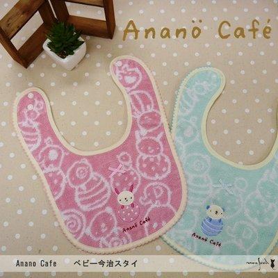 尼德斯Nydus~* 嚴選日本製 今治毛巾 嬰兒/Baby用品 圍兜 小毛巾 Anano Cafe