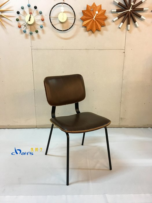 【挑椅子】工業風鐵腳縫線皮椅 餐椅 書桌椅 (復刻品) ZY-C42