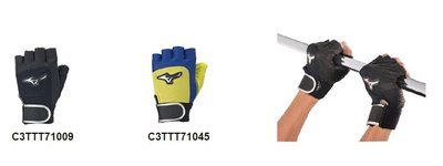 *wen~怡棒壘工場 MIZUNO 男用 健身房用訓練手套(C3TTT710系列)現貨 特價550元