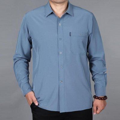店長嚴選大碼 春秋中老年男裝加大碼長袖寬鬆薄款襯衣桑蠶絲真絲爸爸裝絲綢襯衫