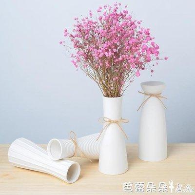 花瓶滿天星花瓶擺件宜家客廳白瓷小清新乾花插花創意陶瓷花器簡約現代