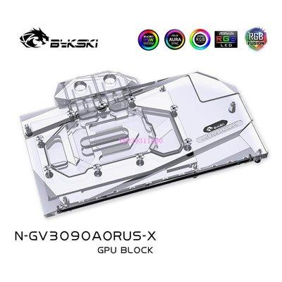 【石頭記數碼】Bykski N-GV3090AORUS-X 顯卡水冷頭 技嘉 RTX3090 GAMER OC 散熱