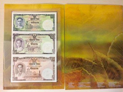 2007年泰國泰皇80歲生日紀念,三連體鈔帶冊,品項如圖保真