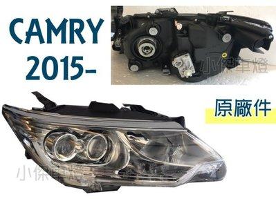 》傑暘國際車身部品《 TOYOTA CAMRY 2015 2016 7.5代 油電版 原廠 大燈  一顆9500
