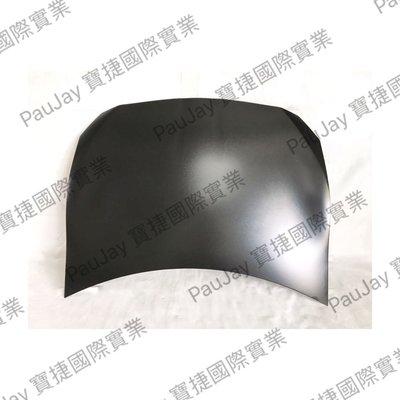 ※寶捷國際※【TY01106A】TOYOTA 86、BRZ 引擎蓋 鋁製 SU00301394 台灣製造