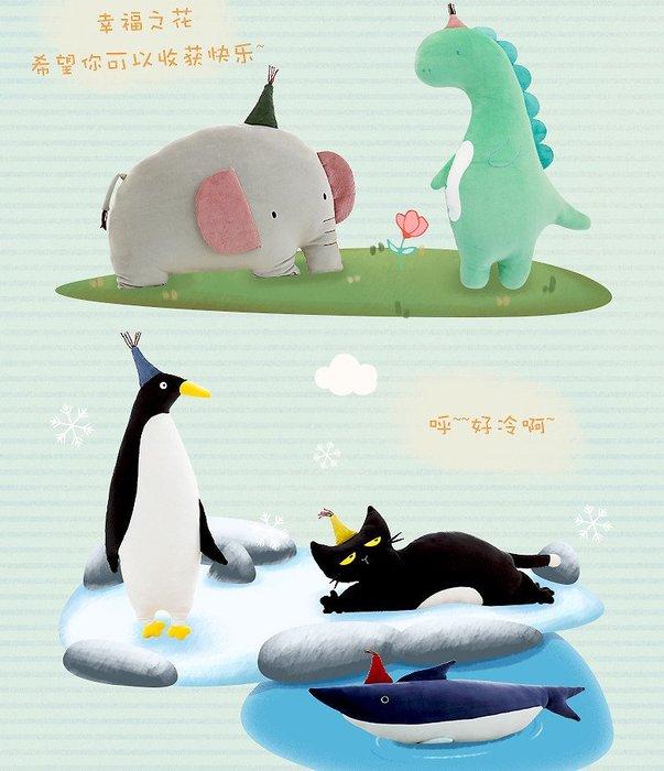 動物抱枕-長條枕抱枕 娃娃 抱枕 躺枕 絨毛玩具 可愛玩偶 禮物首選(80cm)_☆找好物FINDGOODS☆