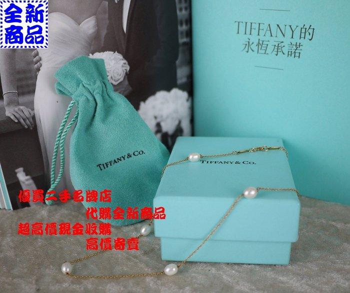 ☆優買二手精品名牌店☆ TIFFANY & CO.蒂芬妮 18K 750 黃 K金 天然 珍珠 項鍊 鍊 『全新』