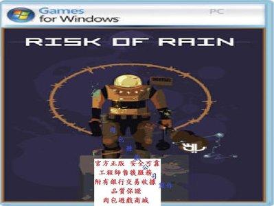PC版 台灣區 官方正版 肉包遊戲 PC STEAM 雨中冒險 Risk of Rain