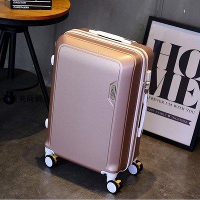 精選 皮拉桿密碼箱子母旅行李箱女20寸小清新韓版學生萬向輪24大容量26